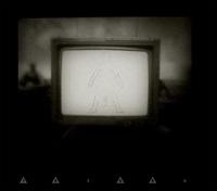 Arcade Fire - Black Mirror
