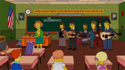 The Decemberists - Simpsons