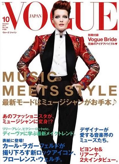 Florence Welch - Vogue