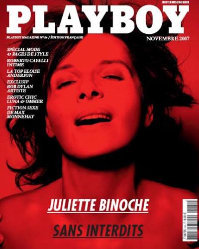 Juliette Binoche - Playboy